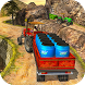 Tractor Cargo Transport Driver: Farming Simulator by Tech 3D Games Studios