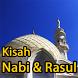 Kisah Islami 25 Nabi Dan Rasul by Code Dojo Asia