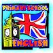 Английский начальная школа by MobileDevComunity