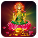 Indian God Live Wallpaper by Live Wallpapers Studio Theme