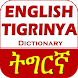 Tigrinya English Dictionary by OromNet Software and Application Development