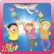 Preschool Learning Game by Funtoosh Studio