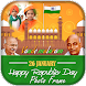 Indian Republic Day Photo Frame 2018 : 26 January by Photo Quick Apps