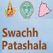 Swachh Patashala - Telangana by Graylogic Technologies