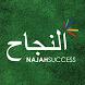 Najah Guru by Najah Success Sdn Bhd