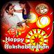 Raksha Bandhan Photo Frame by Luxurious Prank App