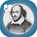 William Shakespeare Quotes by Nils Bros