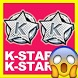 Stars for kim Kardashian Hollywood by Regex Byte