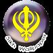 Sikh Wallpaper by Hypeflute