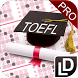 Guide for TOEFL Preparation by Edutainment Ventures- Making Games People Play