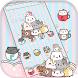 Cup Kitty Theme Wallpaper by Trusty Rabbit Studio