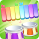 Kids Piano and Drum Music Game by beargames.co
