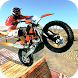 Tricky Bike Moto Stunt Rider by Glorious Games Inc