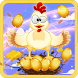 Chicken laid Golden Eggs by MimobileFree