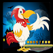 Chicken Jungle Rush FREE by Dress Up & Runner Game For Kids