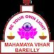 Mahamaya Vihar Public School Bareilly by PHLOX IT GLOBAL PVT LTD
