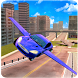 Extreme Flying Car Simulator by SMG - Super Megatron Games