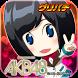 [グリパチ]ぱちんこAKB48(パチンコゲーム) by CommSeed Corporation