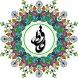 فال حافظ و غزلیات by Javad Ghofrani