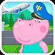 Air Traffic Controller by Hippo Nursery Rhymes
