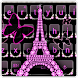 Pink Diamond Eiffel Tower Keyboard Butterfly Theme by Keyboard Theme Factory