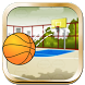 Basketball Fun by UniteGames