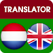 Dutch English Translator by TTMA Apps