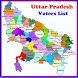 Uttar Pradesh Voters List by SS App Bank