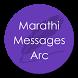 Marathi Messages (SMS) by Pankaj M.