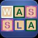 Wassla Crosswords Puzzle by Smart Art