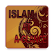 ISLAM AT A GLANCE by Devtechup