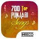 700 Top Punjabi Songs by The Indian Record Mfg. Co. Ltd.