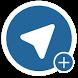 آپوگرام (تلگرام خاص و پیشرفته)