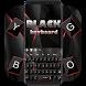 Stylish Black Keyboard by Keyboard Design Paradise