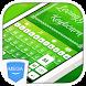Love Green Mega Keyboard Theme by Mega Keyboard Theme Store