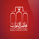 مجلس النواب البحريني by Council of Representatives ( Nuwab)