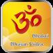 All God Bhajan HD Videos by Spiritual World LLP