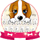 Cute dog keyboard theme by theme master