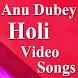 Anu Dubey Holi Video Song by Debina Ghosh77