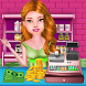 Baby Shop Store Cash Register by FreakyApps