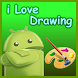 I Love Drawing by super im