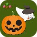 Room Escape Game : Trick or Treat by STUDIO WAKABA