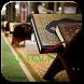 Juz Amma Mp3 Offline by Sunriseapp