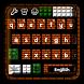 Tank Battle Keyboard by Remote design studio