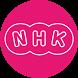 Learn Japanese NHK - Nihongo by nemohue