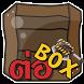 box lift by mawika