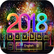 2018 Happy New Year Keyboard by Keyboard Design Paradise