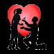 Valentine Propose Day Gif by DecoderLab