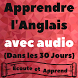 Apprendre l' Anglais by SilverParticle Solutions