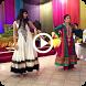 Wedding Dance by Hello Media Apps
